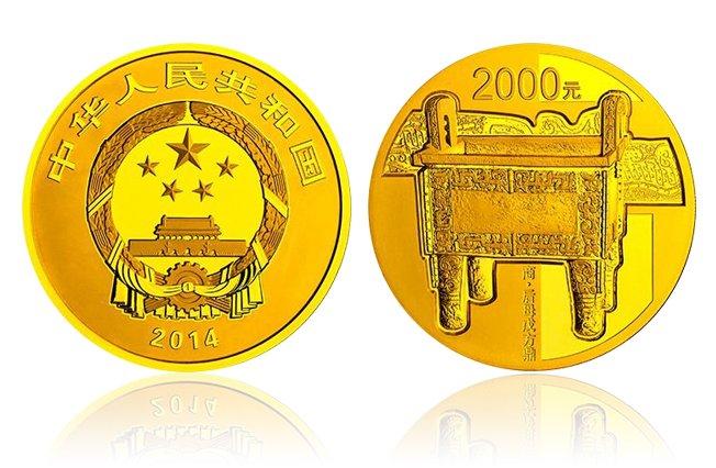2014 中国青铜器金银纪念币(第三组)5盎司 金币